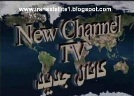 http://iransatnews.persiangig.com/New%20Channel.jpg